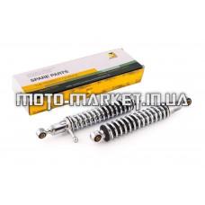 Амортизаторы (пара)   ИЖ   325mm, регулируемые, с рычагом   (хром)   HORZA