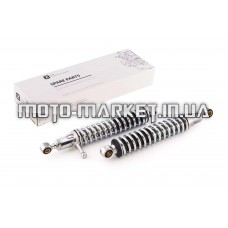 Амортизаторы (пара)   ИЖ   330mm, регулируемые, с рычагом   (хром)   ZUMBA