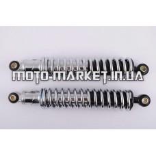 Амортизаторы (пара)   МИНСК   300 mm, короткие, регулируемые   JING   (mod.A)