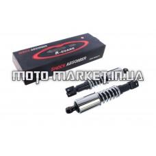 Амортизаторы (пара)   МТ, ДНЕПР   350 mm, регулируемые   JING   (mod.B)