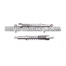 Амортизаторы (пара)   ЯВА   345mm, регулируемые   (хром)   JING   (mod.B)
