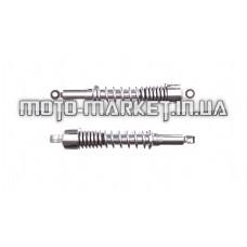 Амортизаторы (пара)   ЯВА   345mm, регулируемые   (хром)   JING   (mod.C)