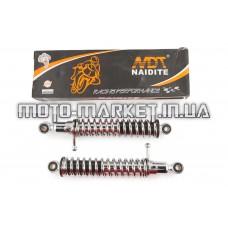 Амортизаторы (пара)   ИЖ   320mm, регулируемые, с рычагом   (хром)    NDT