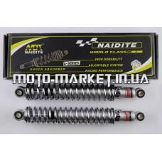 Амортизаторы (пара)   МИНСК   345mm, регулируемые   (хром)   NDT