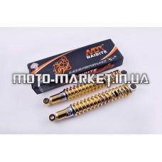 Амортизаторы (пара)   МИНСК   345mm, регулируемые   (золотистые)   NDT