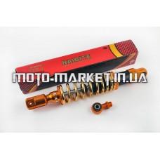 Амортизатор универсальный (+ переходник)   350mm, тюнинговый   (оранжево-золотой)   NDT