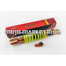 Амортизатор универсальный (+ переходник)   350mm, тюнинговый   (оранжево-лимонный)   NDT