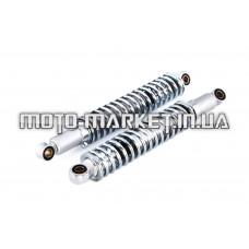 Амортизаторы (пара)   МИНСК   345mm, регулируемые   (хром)   TOUGH