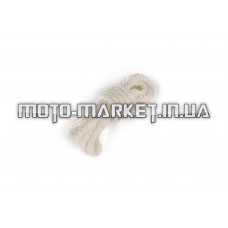 Шнур ручного стартера   (2000mm)   JIANTAI