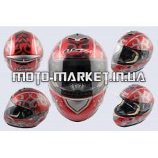 Шлем-интеграл   (mod:366) (size:XXL, красный)   LS-2