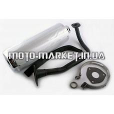Глушитель   4T GY6 50    (+колено, прокладки)   EVO
