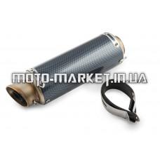 Глушитель (тюнинг)   290*80mm   (нержавейка, карбон серый, прямоток)   118