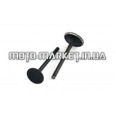Клапаны (пара, голые)   4T GY6 150   (L-66mm)   MANLE
