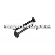 Клапаны (пара, голые)   4T GY6 50   (L-64mm)   MANLE