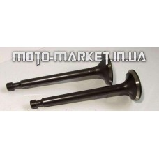Клапаны (пара, голые)   Honda 4T SH 125/150   (29x79x5) (23x79x5)   VV