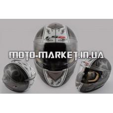 Шлем-интеграл   (mod:366) (size:XXL, черно-белый матовый)   LS-2