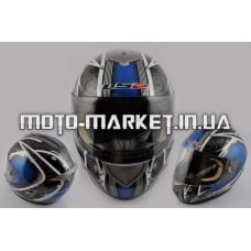 Шлем-интеграл   (mod:366) (size:XXL, черно-синий)   LS-2