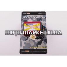 Коммутатор (тюнинг)   Honda DIO AF18/27   (FLAME RACING)   STAGE-9
