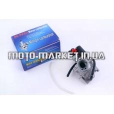Карбюратор   Honda DIO    (blue box)   KNG