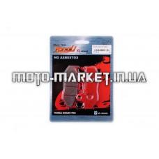 Колодки тормозные (диск)   Honda LEAD AF48   (красные)   YONGLI