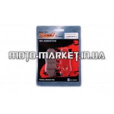 Колодки тормозные (диск)   Yamaha CYGNUS 125   (красные)   YONGLI