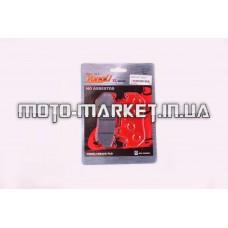 Колодки тормозные (диск)   Honda CB125   (красные)   YONGLI