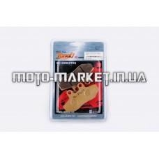 Колодки тормозные (диск)   Yamaha CYGNUS 125   (желтые)   YONGLI PRO