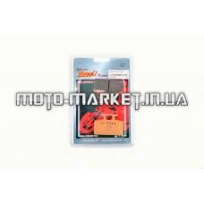 Колодки тормозные (диск)   Kymko   (желтые)   YONGLI PRO