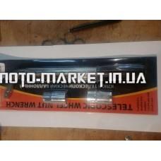 Ключ балонный телескопический   (17/19, 21/23 мм) (mod:511101)   LVT