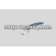 Разъем реле зарядки   4T GY6 50   (6 контактов, папа, +провода)   KOMATCU