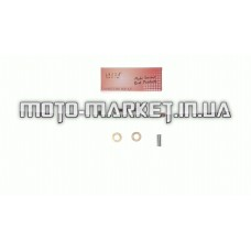 Шатун   Honda TACT AF16   MSU   (#MSU)