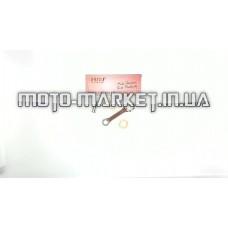 Шатун   Yamaha BWS100   MSU   (#MSU)