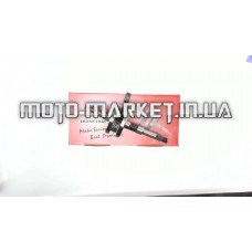 Коленвал   Honda DIO AF27   MSU   (#MSU)