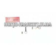 Шатун   Honda DIO AF34   (32.5mm)   MSU   (#MSU)