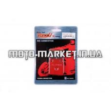 Колодки тормозные (диск)   Zongshen WIND/GY50-80   (красные)   YONGLI