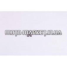 Направляющие клапанов (пара) м/б   178F   (6Hp)   (+сальники)   TD