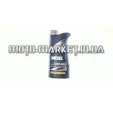 Масло автомобильное, 1л   (SAE 15W-40, минеральное, Diesel API CG-4/CF-4/CF/SL)   MANNOL