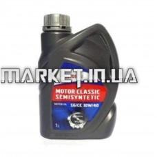 Масло автомобильное, 1л   (SAE 10W-40, полусинтетика, MOTOR CLASSIC SEMISYNTETIC SG/CE)   LOTOS   (#GPL)