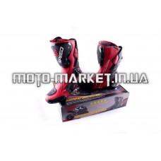 Ботинки   PROBIKER   (mod:1001, size:43, красные)