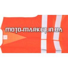 Жилетка светоотражающая (оранжевая)   EVO