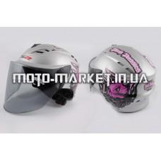 Шлем открытый   (mod:100) (аэроформа, черный визор) (size:L, серебро, PINK PUSSIES)   LS2