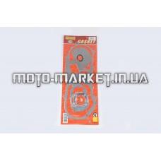 Прокладки двигателя (набор)   Yamaha JOG 3WF 90   Ø50mm   (mod:A)   SHANGZHI