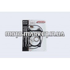 Прокладки цилиндра (набор)   4T GY6 180   Ø62mm   (mod:C)   MAX GASKETS