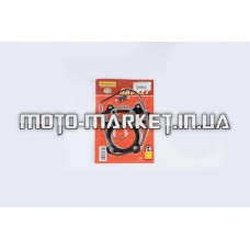 Прокладки цилиндра (набор)   4T GY6 125   Ø52,50mm   (mod:A)   SHANGZHI