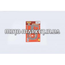 Прокладки цилиндра (набор)   Honda DIO   Ø47mm   (mod:A)   SHANGZHI