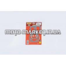 Прокладки цилиндра (набор)   Yamaha JOG 3KJ   Ø44mm   SHANGZHI   (mod:A)