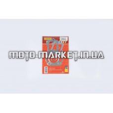 Прокладки цилиндра (набор)   Yamaha JOG 5BM   Ø44mm   (mod:A)   SHANGZHI