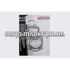Прокладки цилиндра (набор)   Yamaha JOG 5BM   Ø44mm   (mod:C)   MAX GASKETS