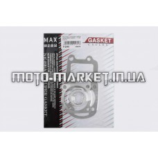 Прокладки цилиндра (набор)   Yamaha BWS   Ø50mm   MAX GASKETS   (mod:C)