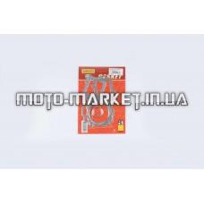 Прокладки цилиндра (набор)   Yamaha BWS   Ø50mm   SHANGZHI   (mod:A)